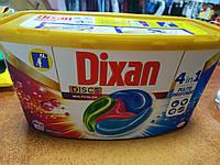 Гель-диски для прання DIXANO Color 25 прань