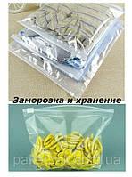 Пакеты с замком-слайдером для заморозки и хранения 16 x 25 см / (уп-25 шт)