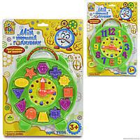 Розвиваюча іграшка Fun game Мої перший годинник (7331)