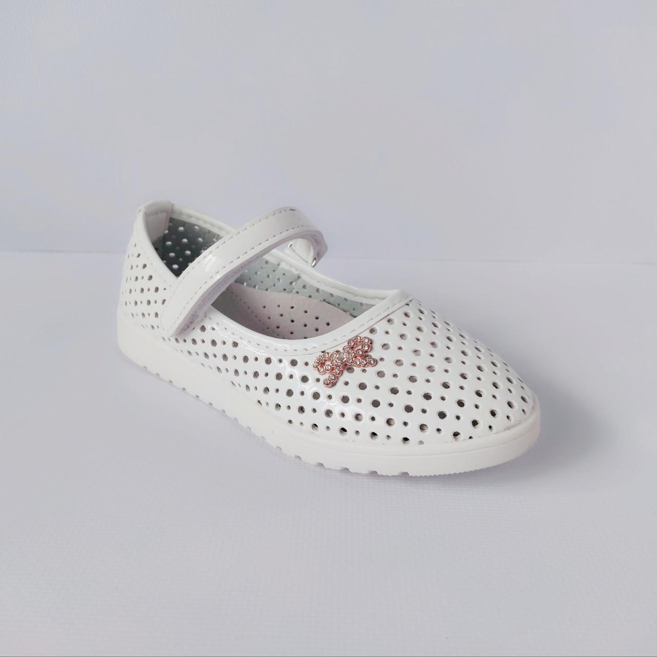 Перфорированные белые туфли девочкам, р. 32,34,36(маломерные). Летние, весенние, нарядные. Сменка