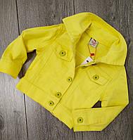 Детская джинсовая куртка для девочки Цвет желтый размер 92-104 (на 2,3 ) Без сарафана! Турция
