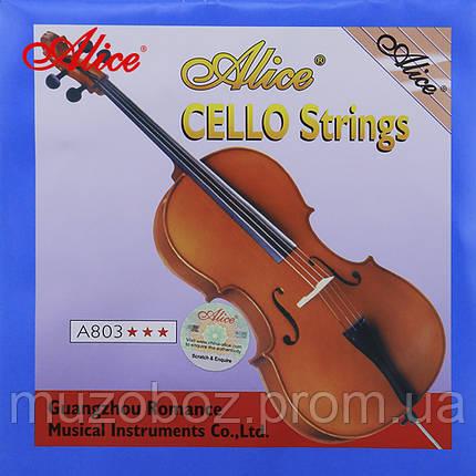 Струны для виолончели Alice A803, фото 2