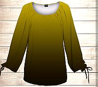 Платье-туника Carmen Ombre Dijon