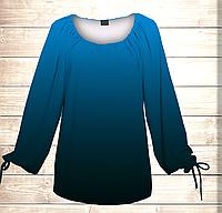 Платье-туника Carmen Ombre Синее море