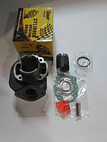 Поршневая тюнинг Honda Lead AF-48 50cc 40mm (тефлоновый поршень) тюнинг ТММР