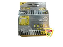 Скоба закаленная для степлера ТМ VIROK, тип Т53, 6 мм х 1000 шт. 41V306