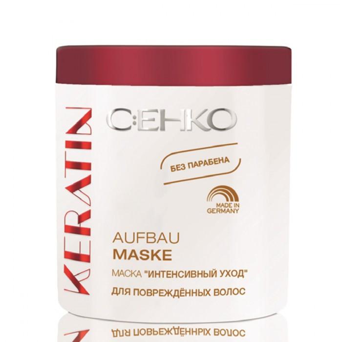 """C:EHKO KERATIN Маска """"Интенсивный уход"""" с кератином для поврежденных волос"""