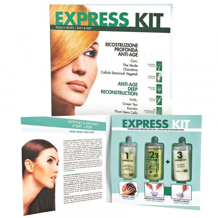 ING Набор для шокового восстановления волос, 3х 10 мл