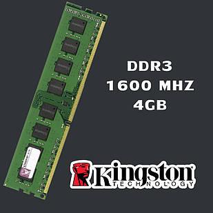 Оперативная память (ОЗУ) Kingston, Hynix, Samsung ddr3 4gb,1600 MHz