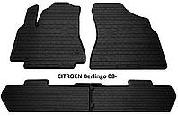 Резиновые автомобильные коврики в салон CITROEN Berlingo 2008 ситроен берлинго Stingray