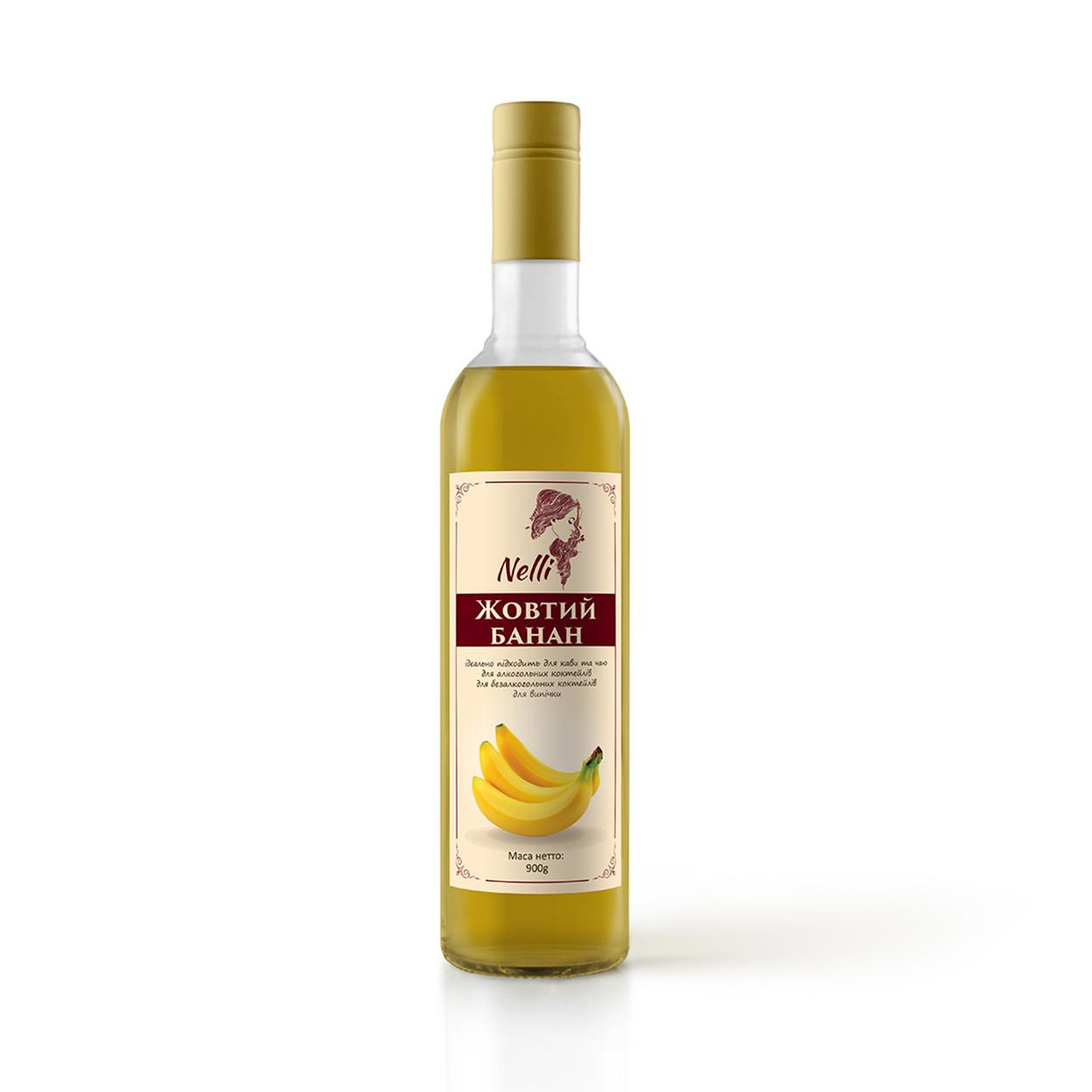 Сироп Nelli Желтый банан