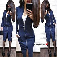 Платье из замши силуэтное стильное с карманами Smmk2906, фото 1