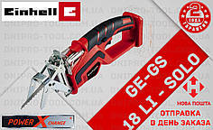 (Power X-Change) Аккумуляторная обрезная пила Einhell GE-GS 18 Li (3408220)