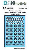 Маска для модели самолета Боинг 777-300 ER (Zvezda). 1/144 DANMODELS DM 144106