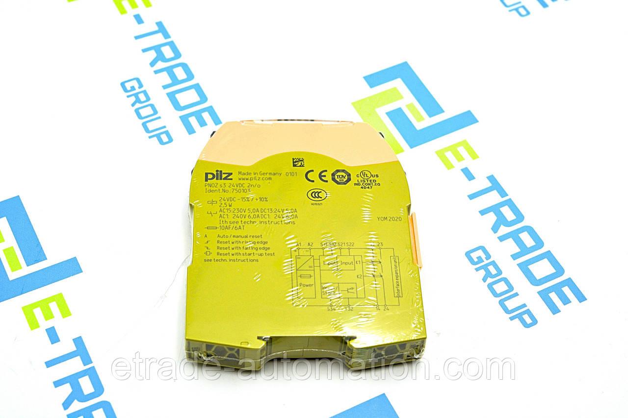 Реле PILZ PNOZ S3 750103