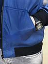 Бомбер Весняний чоловічий синій, фото 4