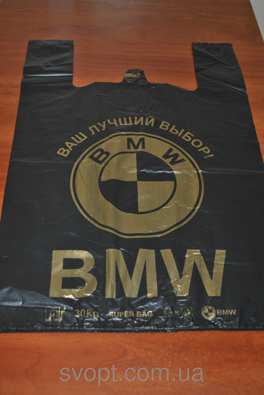 "Пакет  ""BMW""  40*60см"