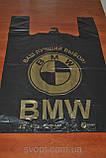 """Пакет  """"BMW""""  40*60см, фото 2"""
