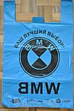 Пакет майка BMW 43*68см черные, фото 2