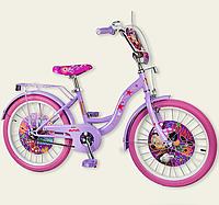 Велосипед двухколесный 20'' для девочек Disney Minnie Mouse со звонком,зеркалом,без доп.колес
