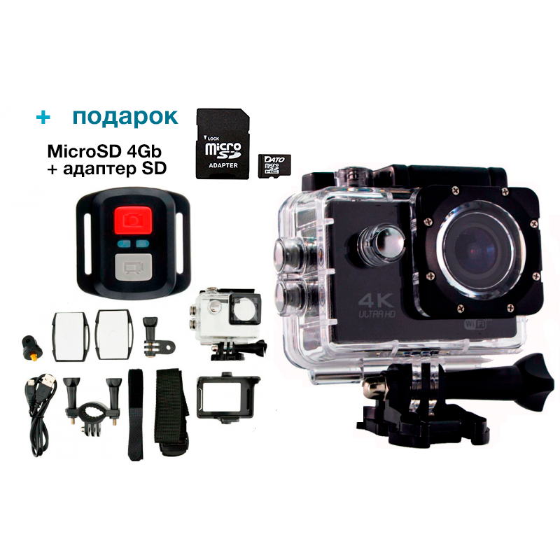 DVR Sport Экшн камера с пультом S3R remote WI-FI waterprof 4K