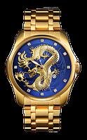 Skmei 9193 золотисті з синім чоловічі класичні годинник, фото 1