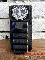 Бандольер Shotgun ammo pouch (Black)
