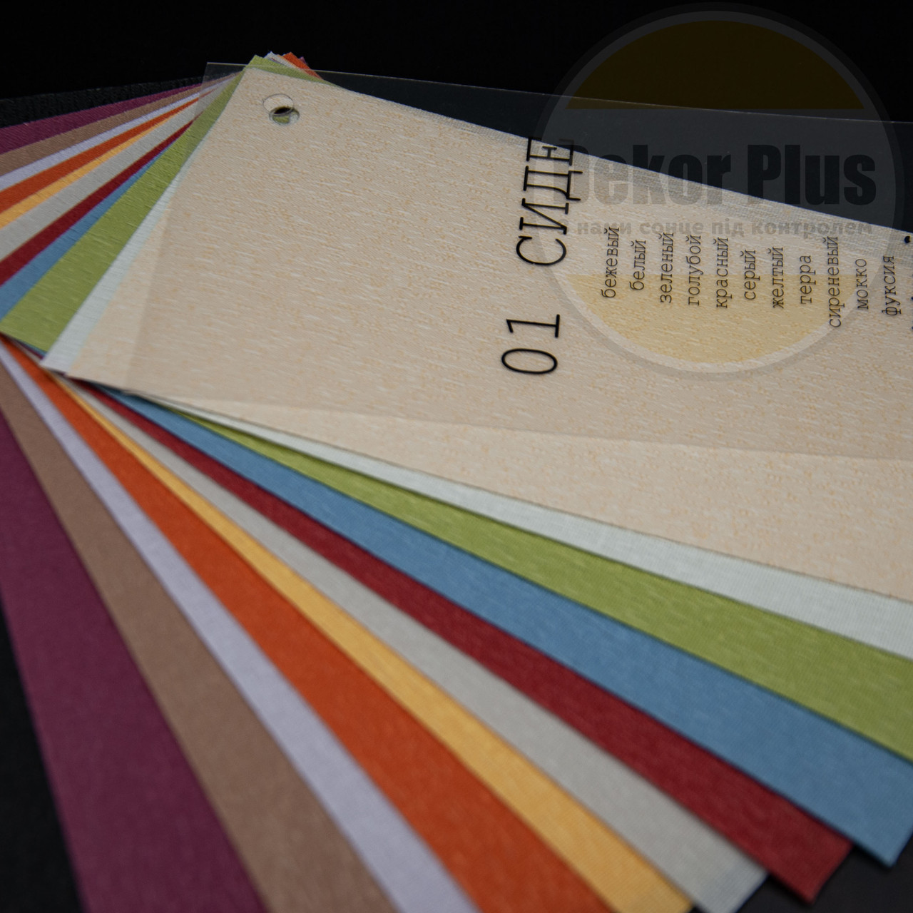 Вертикальні жалюзі 01 Сіде 89мм (12 варіантів кольору)