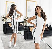 Платье стильное спорт в расцветках 42357