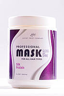 Маска для волос с протенинами шелка. Lucky Prof Company Professional hair mask Silk Proteins, 1000 мл