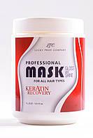 Профессиональная маска для волос Кератиновое Восстановление, 1л. Lucky Prof Company Professional Hair Mask