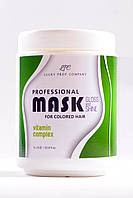 Маска для волос Комплекс Витаминов, 1л. Professional Hair Mask Vitamin Complex, Lucky Prof Company