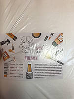 Полотенца в пачке Panni Mlada 35х70 см (50 шт/пач) из спанлейса 40 г/м²