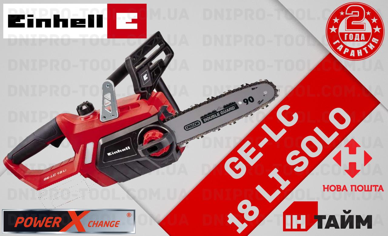 (Power X-Change) Акумуляторна ланцюгова пила Einhell GE-LC 18 Li (4501761)