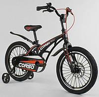 """Детский велосипед """"Corso"""" MG-18 W 338 18 дюймов, магниевая рама, дисковые тормоза"""