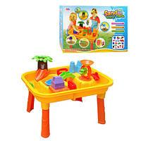 Столик-песочница для игры с песком и водой Городок с мельницей на 20 предметов M 0833 U/R