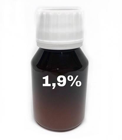 Гель активирующий 1.9% Schwarzkopf Igora Vibrance (разлив) 60 мл, фото 2