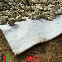 Геотекстиль термофиксированный 100 гр/м2