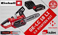(Power X-Change) Аккумуляторная цепная пила  Einhell GE-LC 18 Li (4501761) 2.5 kit