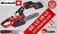 (Power X-Change) Аккумуляторная цепная пила  Einhell GE-LC 18 Li (4501761) 4.0 kit