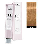 Краска для волос 9-47 W Schwarzkopf TBH Очень светлый блондин бежевый медный 60 мл