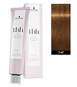 Краска для волос 7-47 W Schwarzkopf TBH Средний блондин бежевый медный 60 мл