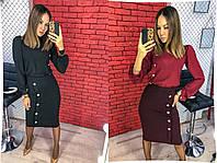 """Стильный костюм """" Юбка и Блузка"""" Dress Code, фото 1"""