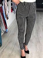 Женские стрейчевые штаны в полоску