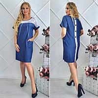 Платье футляр для полных женщин, фото 1