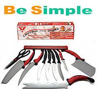 Набор кухонных ножей Contour Pro Knives с магнитным держателем (Контр Про)