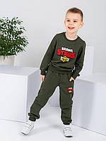 Спортивные костюмы детские для мальчика