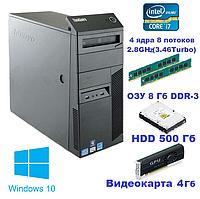 Системный блок, компьютер, Intel Core i7 860, 8 ядер до 3,46 Ghz, 8 Гб ОЗУ DDR-3, HDD 500 Гб, видео 4 Гб
