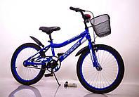 Детский двухколесный велосипед INTENSE N-200 Синий 20 дюймов