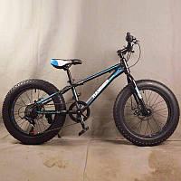 Горный велосипед фэтбайк 20 дюймов S800 HAMMER EXTRIME Черно синий